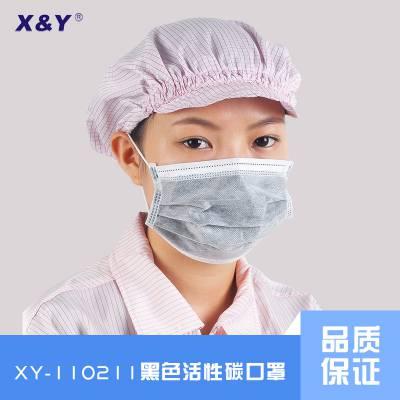 一次性活性炭口罩 工业粉尘颗粒物防护口罩 四层折叠式口罩 活性炭劳保口罩无尘口罩
