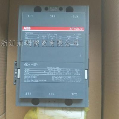 ABB接触器AF750-30-11,100-250V AC/DC ABB交直流接触器