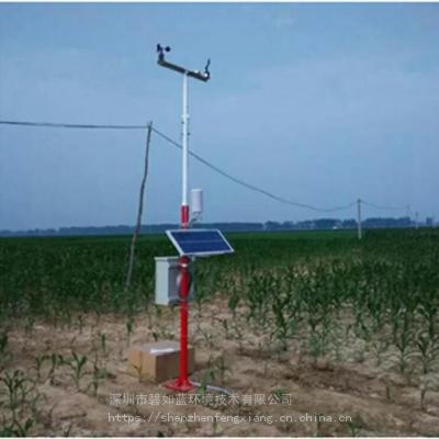 河南省交通高速公路小型气象在线监测站