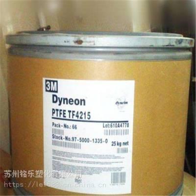 美国3M TF 7921 PTFE 聚四氟乙烯 流动性低