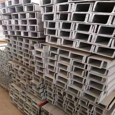 厂家供应 16号镀锌槽钢 6.3镀锌槽钢规格