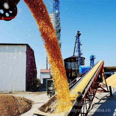 草捆装车带式输送机 定做水泥皮带输送机 10米长输送机多少钱