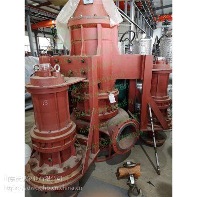 遵义电动抽泥泵 潜水吸沙泵 耐磨尾渣泵
