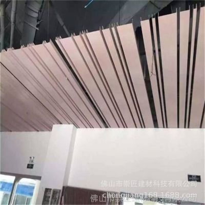 阳江铝方通吊顶厂家 四方通 U形方通 木纹铝方通