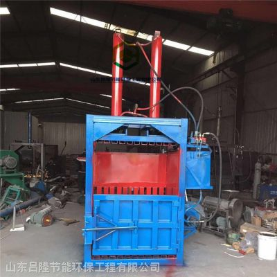 粉碎揉丝秸秆打包机 秸秆液压压块机打捆机 高效水稻麦草打包机