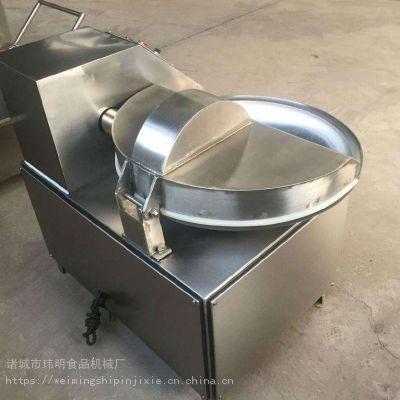 肉糜斩拌机酱菜馅料不锈钢小型斩拌机设备