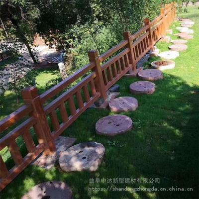 河道仿木围栏 公园景观水泥仿木栏杆厂家直销