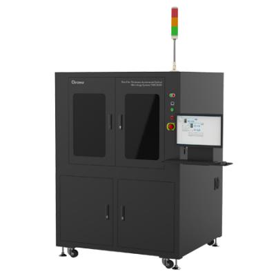 Chroma/致茂台湾 7505-K007薄膜厚度自动光学量测系统