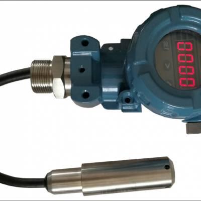 433M通讯抗冲击压力传感器真空压力变送器价格