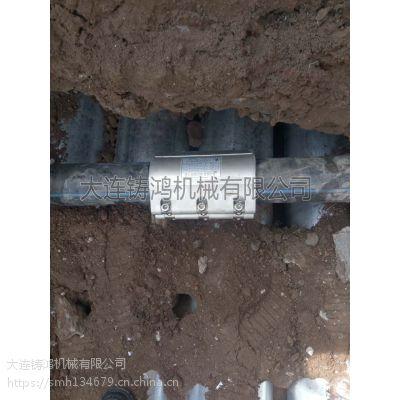 多功能管道修补器 低压管道连接器