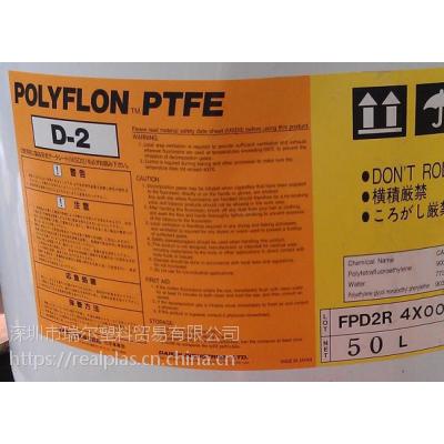 PTFE MG-1040F POLYFLON 日本大金 聚四氟乙烯厂家