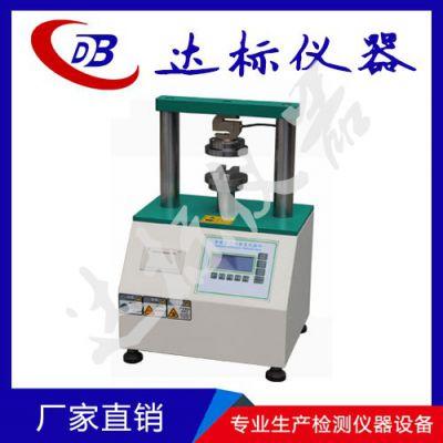 达标仪器 边压强度试验机 环压强度试验机 纸品检测仪器