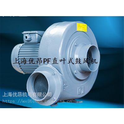 南京厂价供应低压风机,0.2Kw直叶式鼓风机,PF-75鼓风机尺寸图