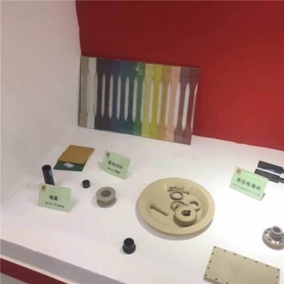 PEEK塑料出售-丁耀塑胶原料(在线咨询)-PEEK塑料