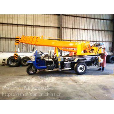 3吨三轮改装随车吊 臂长3.5米7节臂 28马力的小型三轮吊车