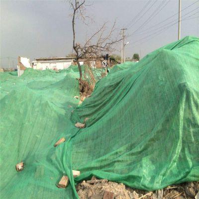 土地覆盖网 盖工地绿网 覆盖工地防尘网
