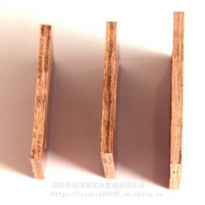 竹胶板 全薄帘 锯开无空洞 防水防腐 湖南中南神箭