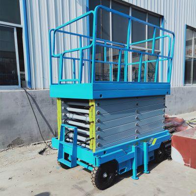 厂家直销移动式高空作业平台 剪叉式电动液压升降机