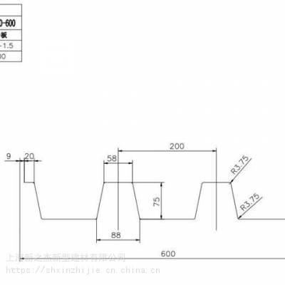 新乡市压型钢板厂家(YX75-200-600型)开口楼承板规格齐全