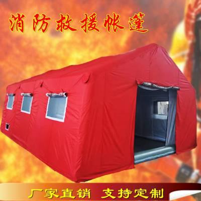 北京批发消防演习充气帐篷洗消帐篷逃生帐篷救灾充气帐篷