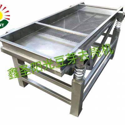 304不锈钢豆芽筛皮机,全自动豆芽去皮机,双层筛板豆芽去壳机