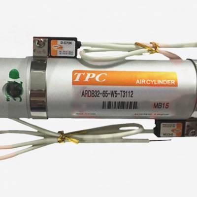 ARDB32-550-W5 ARD系列 TPC圆柱型气缸
