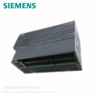 6ES7288-2DR32-0AA0西门子PLC数字量输入/输出模块DC 继电器输出