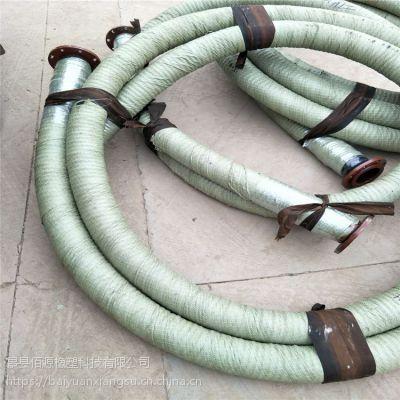 佰源耐低温管厂家 青县耐低温食品级软管