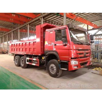 中国重汽卡车豪沃340马力国五新款渣土自卸车