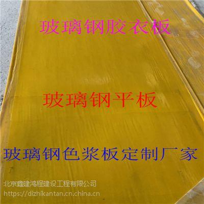【临时低价出售衣服玻璃钢板瓦】临时搭建设立