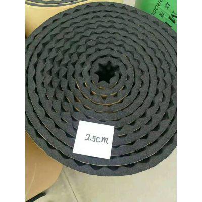 特价橡塑绝热保温板 防火 5公分空调隔热橡塑板材