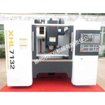 数控高速铣床厂家 高速线轨XHL7132立式加工中心价格