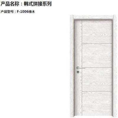 无漆木门品牌-【大迈木门】质量好-无漆木门