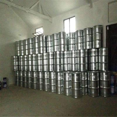 山东甲基吡咯烷酮厂家,甲基吡咯烷酮工厂价格,甲基吡咯烷酮现货价格