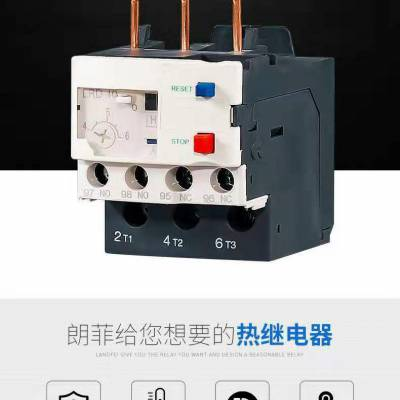 热过载继电器,热过载保护期