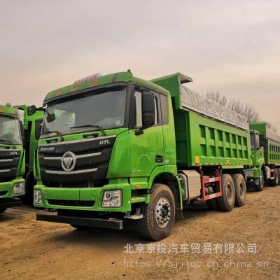 北京福田欧曼GTL国六5.6米5.8米6.2米8米 400马力自卸车翻斗车渣土车专卖销售总经销