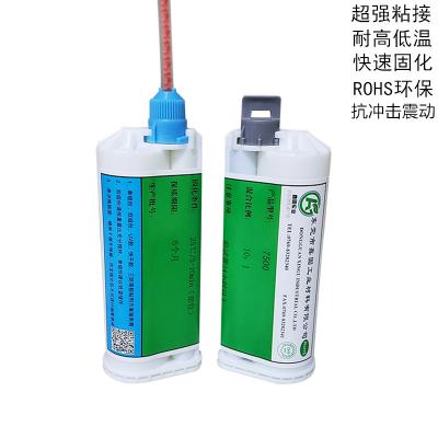 10比1丙烯酸快干AB胶 合金属塑料瓷高强粘接固定胶耐高低温冲击震