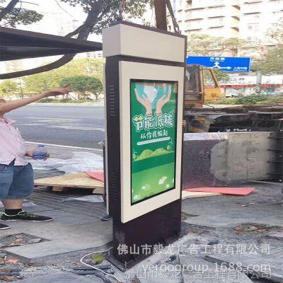 公交车电子信息站牌 户外液晶屏广告灯箱站牌 佛山生产厂家定做