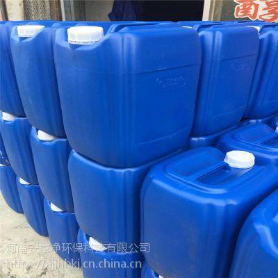重金属去除剂.氨氮去除剂氨氮去除剂 硝化耐盐微生物废水处理脱氮除磷高氮废水处理pac