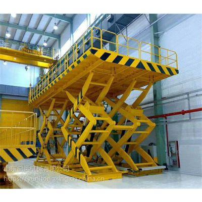延安市液压升降台 厂房载货电梯 剪叉式升降平台 启运固定举升机