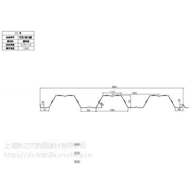宣城YX76-295-880开口楼承板_建筑楼面钢承板厂家