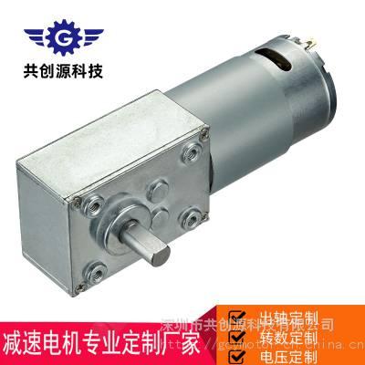 深圳4058蜗轮蜗杆减速电机 电动窗帘用马达 减速电机厂家 可定制