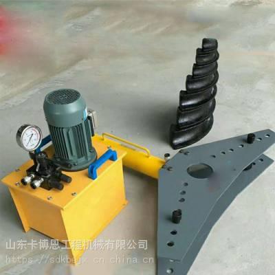 卡博恩电动液压弯管机 预应力机械钢管弯管机 小型金属管弯管机