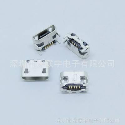 USB MICRO5P母座 B型SMT-牛角-卷直边带柱MICRO插座