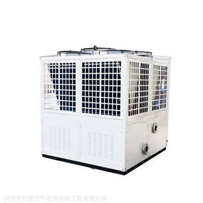 斗门区酒店热水空气能热水泵热水器加盟招商,热水工程设备厂家直销