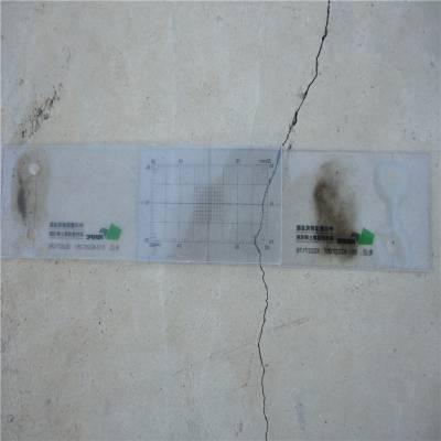 京张铁路轨道板裂缝怎么处理呢