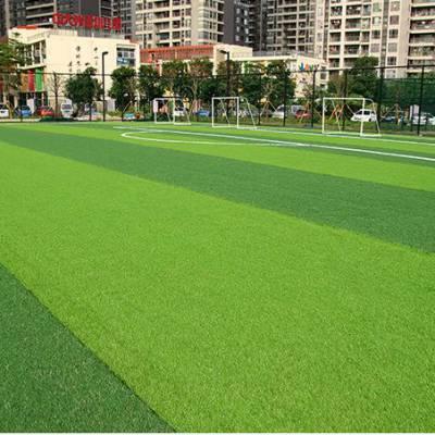 大连人造草坪,人工草坪,仿真草坪,假草坪,人工绿植,批发,质优价廉