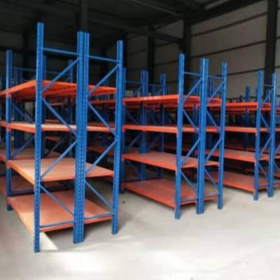 层板型货架批发 层板型货架订做 瑞远 仓储层板型货架