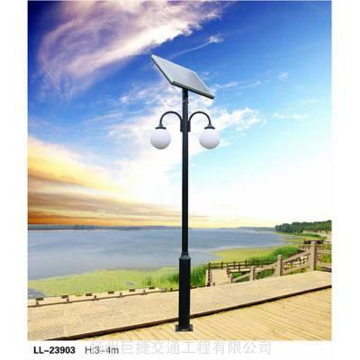 太阳能LED景观灯-3-5米可选-按图定制-小区园林美化亮化
