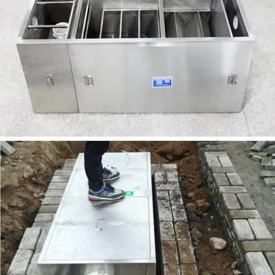 【金宏通】不锈钢餐饮油水分离器环保必备神器,源头厂家寻求区域代理商